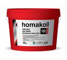 Клей-фиксатор для гибких напольных покрытий Homakoll 188 Prof, 10кг