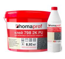 2К ПУ клей для резиновых  покрытий 798 Homaprof, 10кг