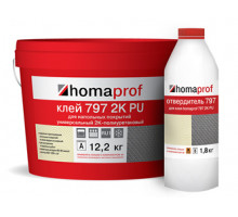 Универсальный 2К ПУ клей для напольных покрытий 797 Homaprof, 14кг