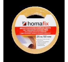 Лента 2-сторонняя на тканевой основе Homafix 402, 50мм х 10м