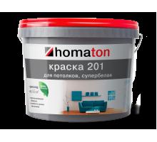 Краска для потолков, супербелая Homaton 201