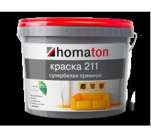 Краска супербелая, премиум Homaton 211