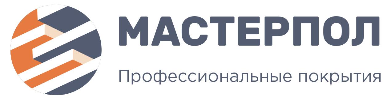 МастерПол - Волгоград